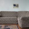 Чехол на угловой классический диван «Жаккард Вензель» Капучино
