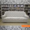 "Чехол на 2-х местный диван ""Жаккард Вензель"" Серый"