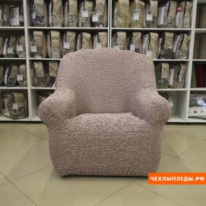 """Чехол на кресло """"Микрофибра"""" Пепельно-розовый"""