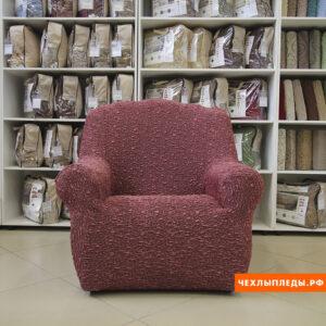 """Чехол на кресло """"Виктория"""" Вишня"""